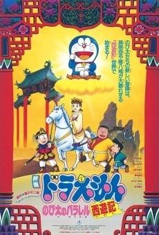 Ver película Doraemon y el viaje a la Antigua China
