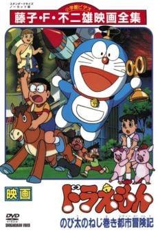 Doraemon y la fábrica de juguetes online gratis