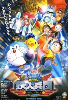 Doraemon: Shin Nobita to Tetsujin Heidan - Habatake Tenshi-tachi