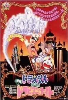 Ver película Doraemon y las mil y una aventuras