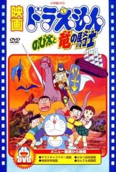 Ver película Doraemon y los caballeros emmascarados