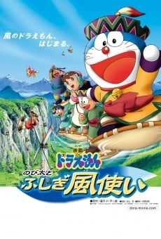 Doraemon: Nobita and the Wind Wizard online