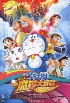 Doraemon y los siete magos online