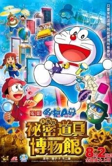 Ver película Doraemon y Nobita Holmes en el misterioso museo del futuro