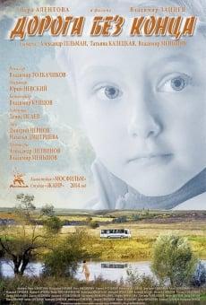 Ver película Doroga bez kontsa