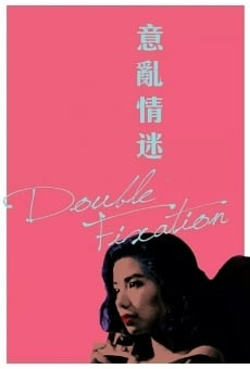 Ver película Double Fixation