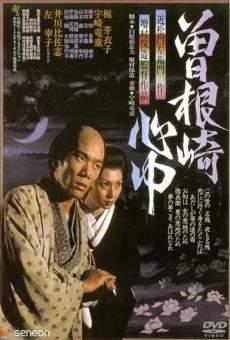 Ver película Double Suicide of Sonezaki
