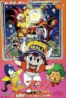 Dr. Slump & Arale-chan Ncha! Penguin Mura wa Hare no chi Hare