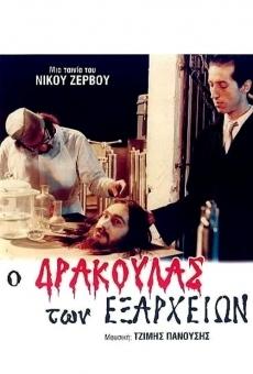 Ver película Dracula of Exarcheia