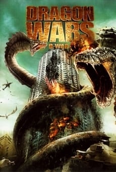 D-War (aka Dragon Wars)