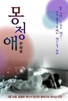Mong-jeong-ae