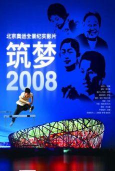 Dream Weavers – Beijing 2008