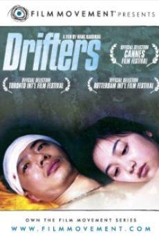 Ver película Drifters