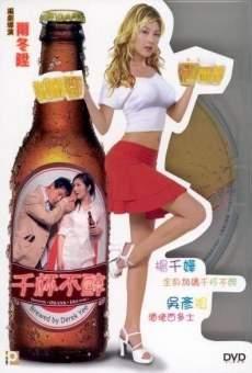 Ver película Drink, Drank, Drunk