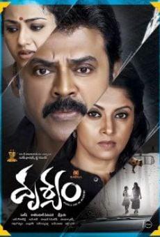 Ver película Drushyam