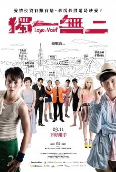 Ver película Amor en vano