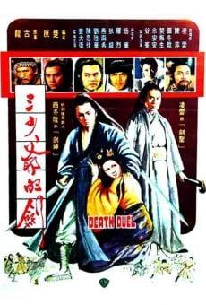 San shao ye de jian gratis