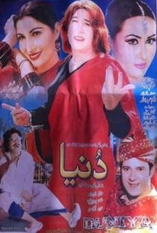 Ver película Dunya