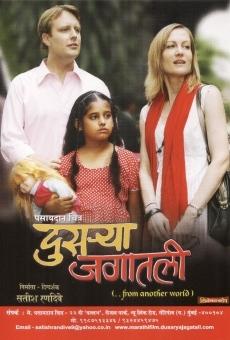 Ver película Dusarya Jagatli-from Another World