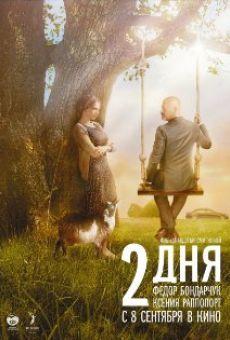Ver película Dva dnya