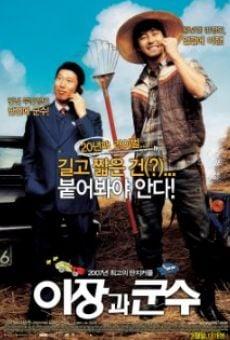 Ver película E-jang-gwa-goon-soo