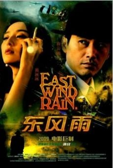 Dong feng yu (East Wind Rain) Online Free