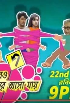 Ver película Ebhabeo Phire Asha Jay