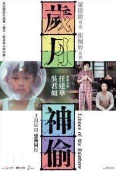 Sui yuet san tau