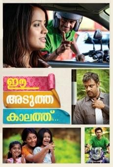 Ver película Ee Adutha Kaalathu