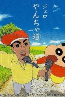 Eiga Kureyon Shinchan: Otakebe! Kasukabe yasei-oukoku gratis