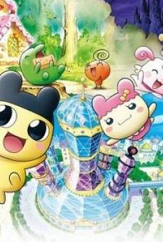 Eiga! Tamagotchi Uchû Ichi Happy na Monogatari!?