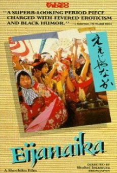 Ver película Eijanaika: Qué más da