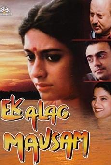 Ver película Ek Alag Mausam