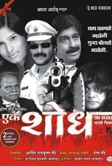 Ver película Ek Shodh