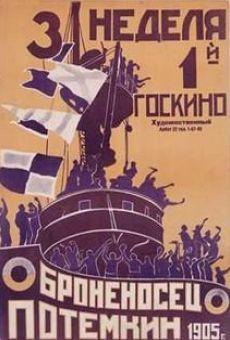 Ver película El acorazado Potemkin