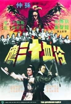 La vengeance de l'aigle de Shaolin