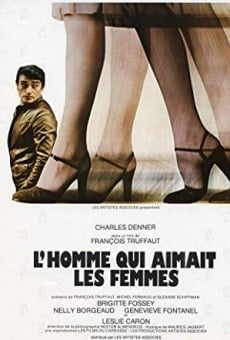Ver película El amante del amor