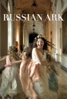 El arca rusa online