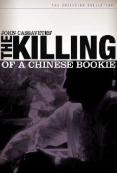 Ver película El asesinato de un corredor de apuestas chino