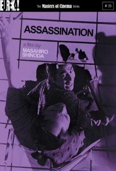 Ver película El asesinato
