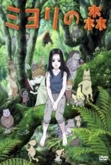 Ver película El bosque de Miyori