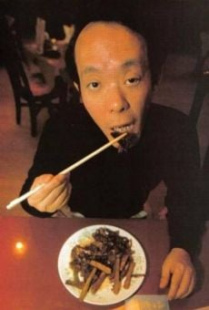 Ver película El caníbal japonés