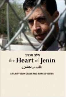 Le coeur de Jénine