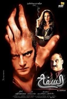 Ver película El criminal
