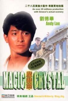 Ver película El cristal mágico