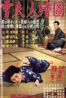 Ver película El destino de la señora Yuki
