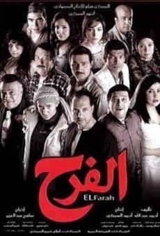 Ver película El Farah