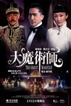 Daai mo seut si (The Great Magician) online streaming