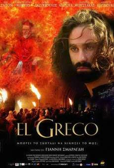Ver película El Greco