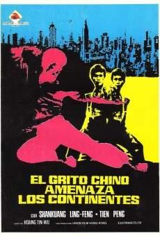 Ver película El grito de la juventud